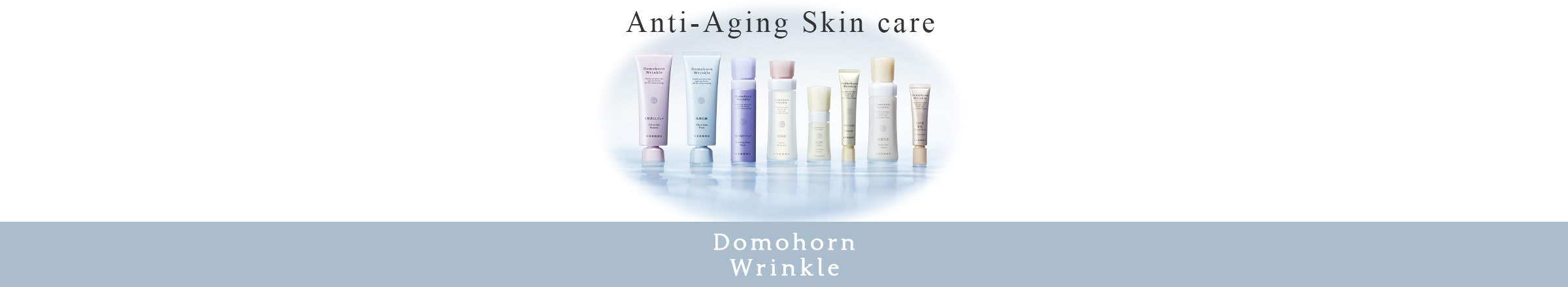Specialist in wrinkles and spots